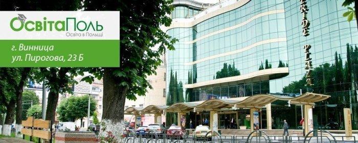 Открытие регионального филиала в Виннице