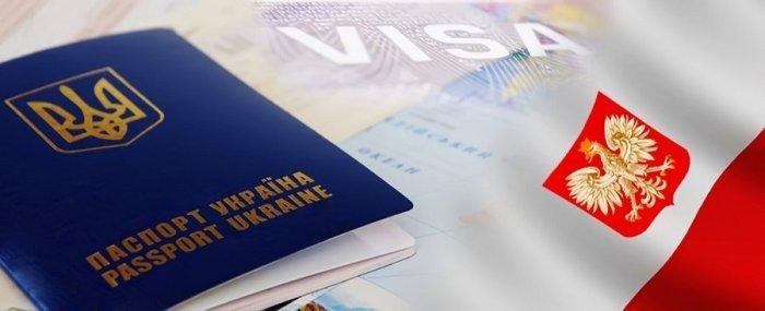 Як майбутнім студентам отримати візу до Польщі?