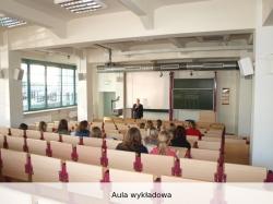 Университет Экологии и Управления.